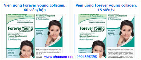 Collagen vieskin s,vieskin collagens
